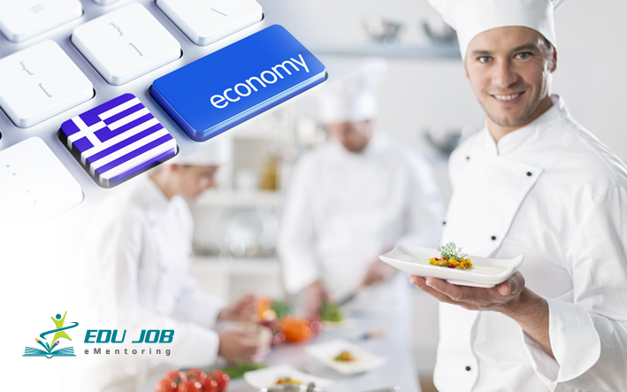 Πόσοι Μάγειρες θα Απασχοληθούν στην Ελληνική Οικονομία το 2020;