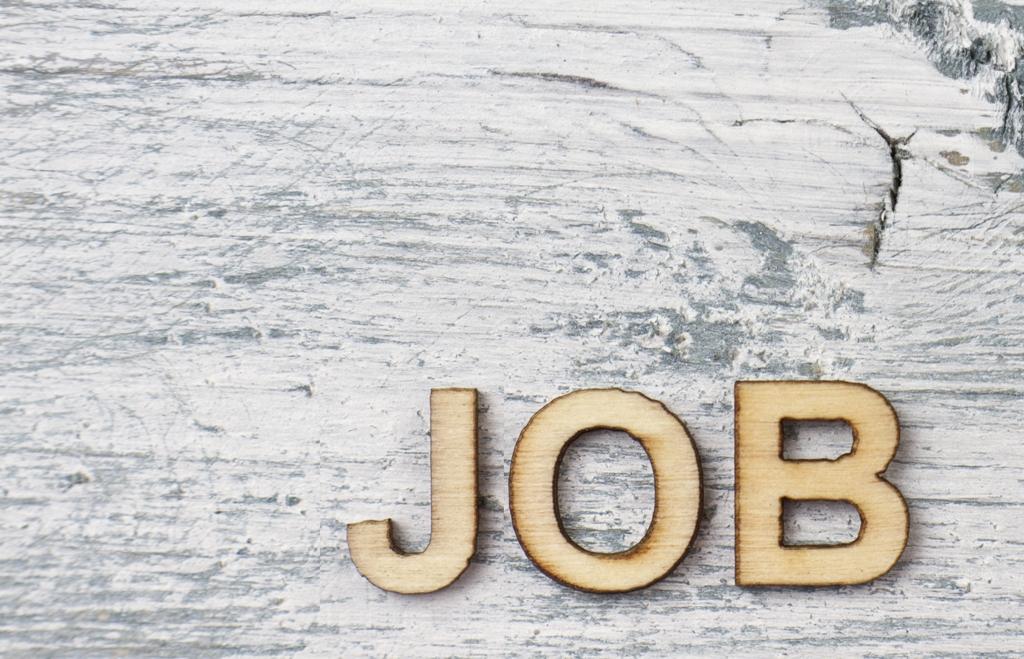 ΔΕΗ: η προκήρυξη για τις 26 μόνιμες θέσεις εργασίας