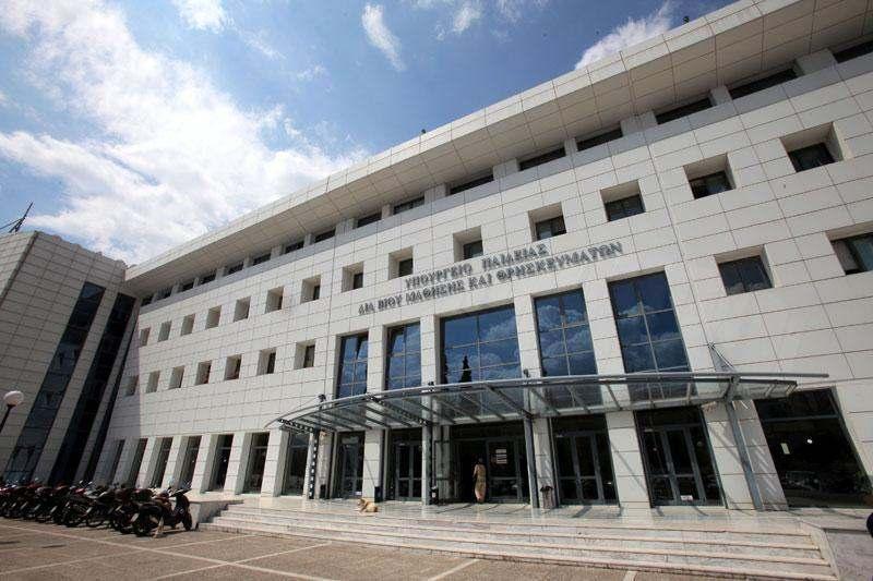 Νέο Προεδρικό Διάταγμα για την αξιολόγηση των μαθητών στο Λύκειο